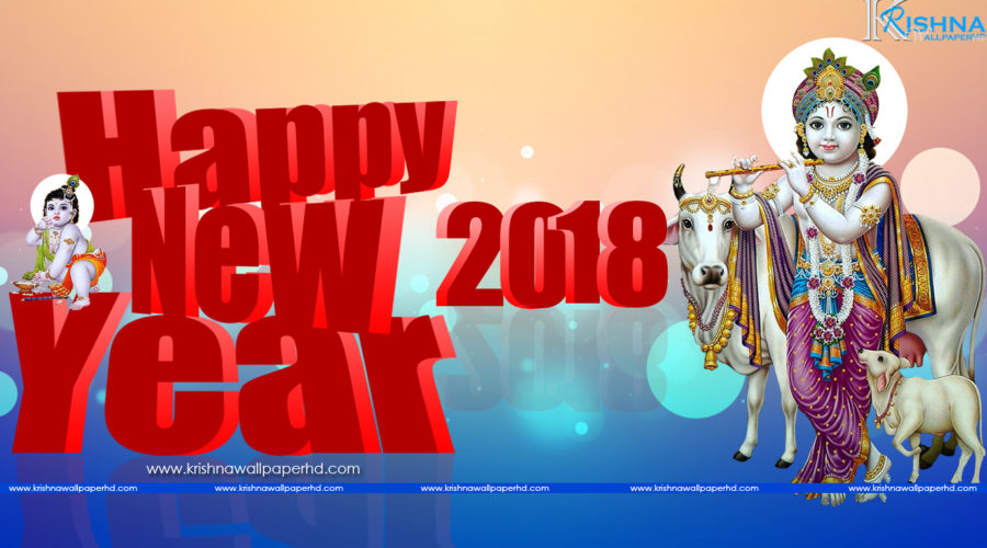 New Year Wallpaper HD Download