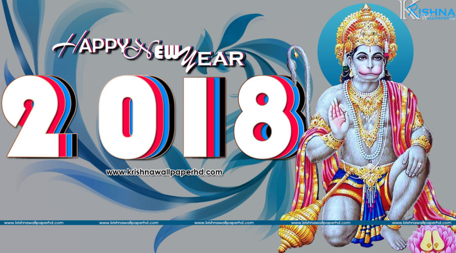 New Year Wallpaper Download 2018