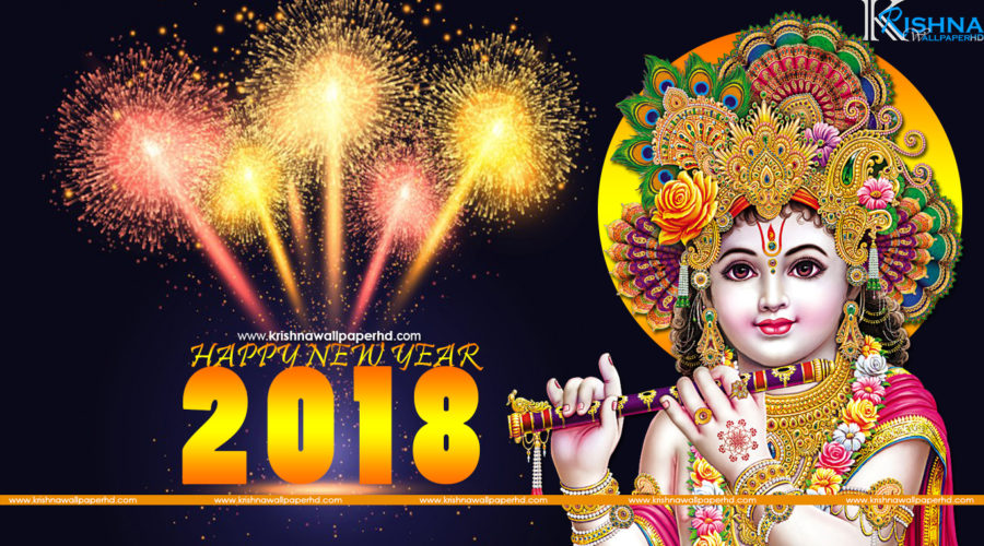 Free Download Happy New Year 2018 Wallpaper