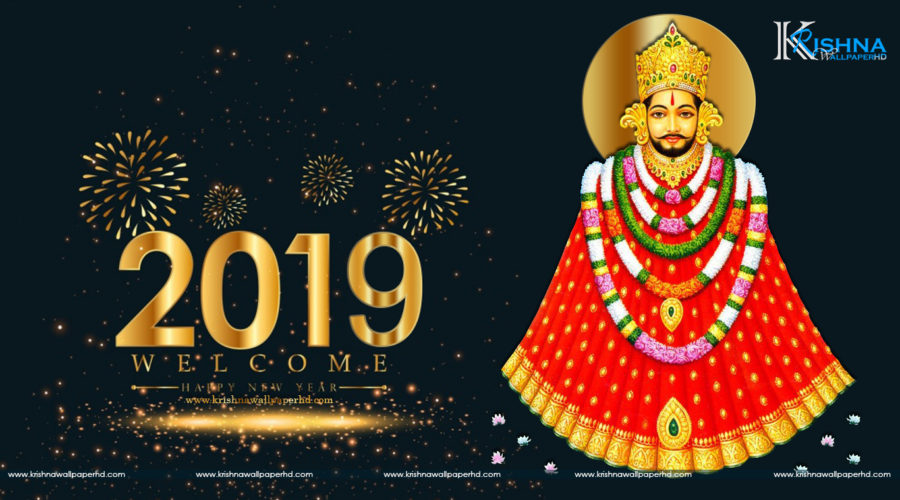 Happy New Year 2019 Hd Wallpaper Free Download Krishna Wallpaper Hd Free God Hd Wallpapers Images Pics And Photos