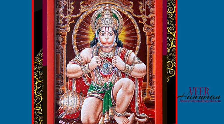 Photo of Veer Hanuman Free Download