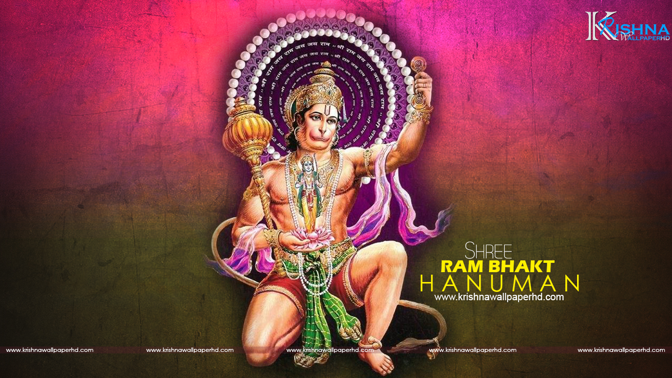 Shree Ram Bhakt Lord Hanuman HD Wallpaper Free Download