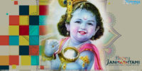 Happy Janmashtami HD Image