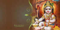 Bal Gopal HD Wallpaper